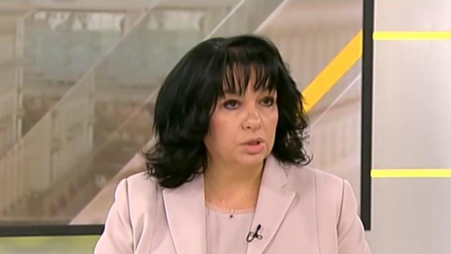 Министър Петкова: Путин спомена пред Борисов, че е говорил с Ердоган