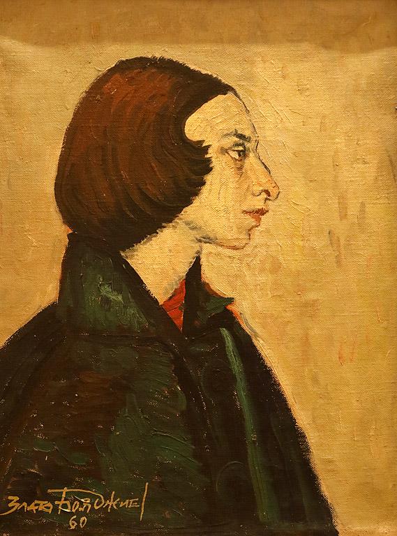 Женски портрет, 1960 г.