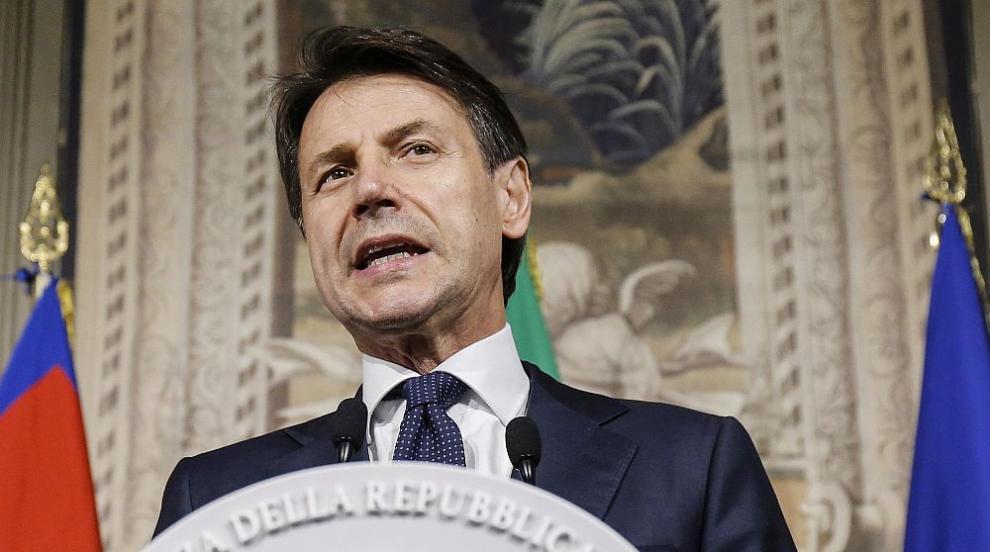 Конте: ЕС може да изгуби основание за съществуването...