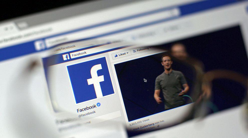 Facebook заплашена от сериозна глоба заради скандала с Cambridge Analytica