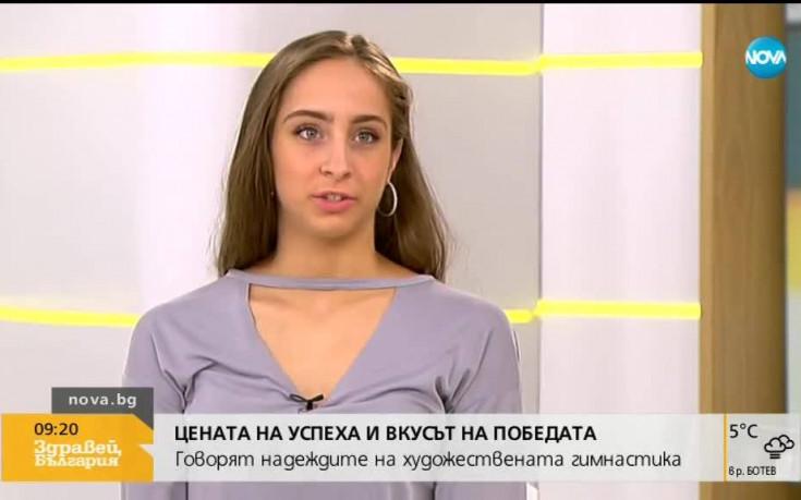 Щастливата Кирякова: Спечелихме златото по труден и емоционален начин