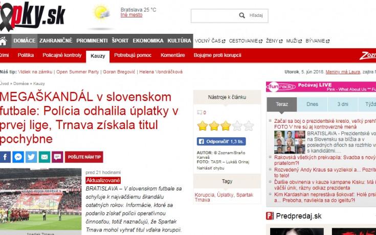 Гръм от Словакия: Купена ли е титлата на тима на Ел Маестро?