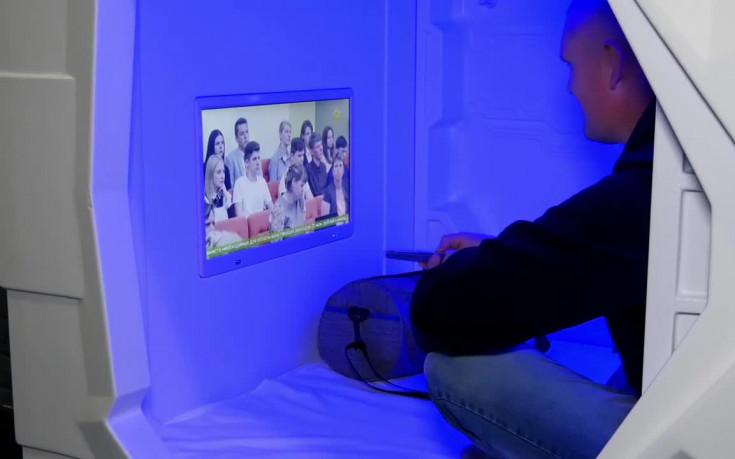 Ако искаш евтино спане на Световното - спиш в капсула