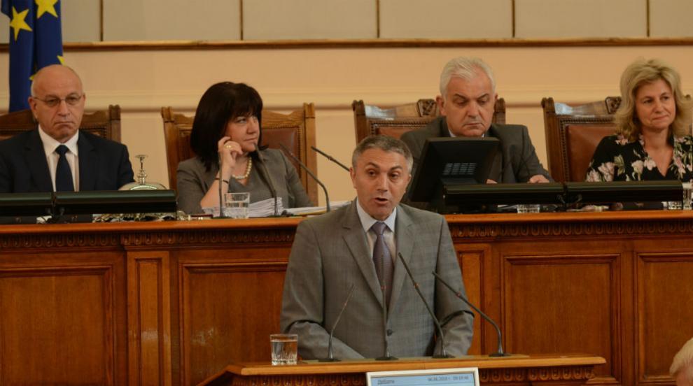 ДПС зове за отмяна на решението за имената на местности в Старозагорско