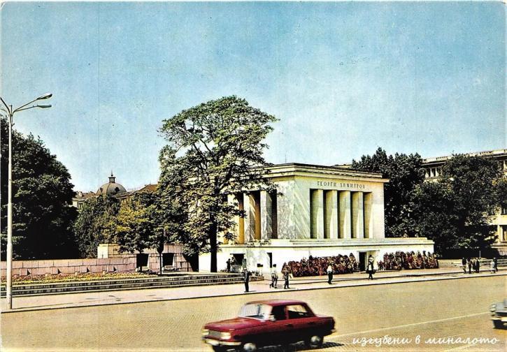 град София