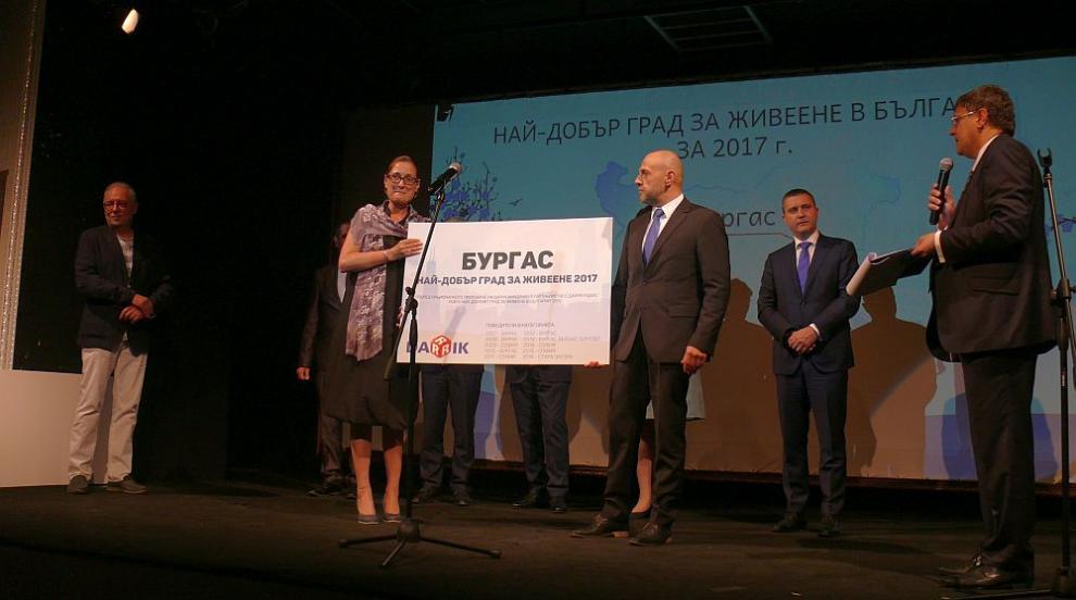 Бургас е най-добрият град за живеене в България