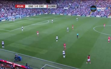 Англия - Коста Рика 1:0 /първо полувреме/
