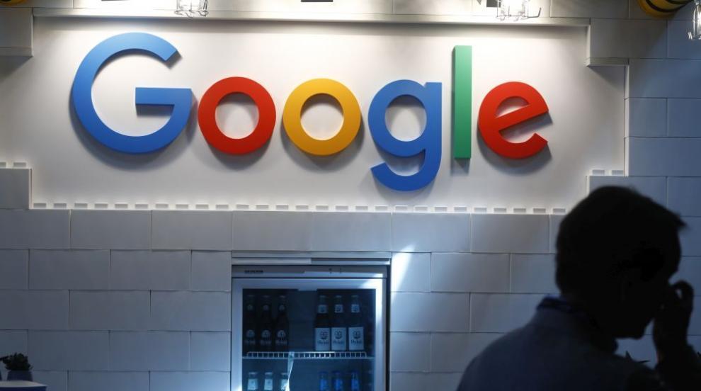 Google спира Google +