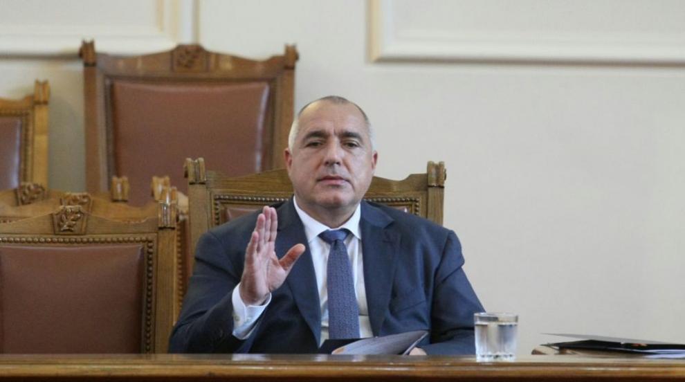 Борисов предлага работна група в НС да обсъди и предложи решение по казуса...