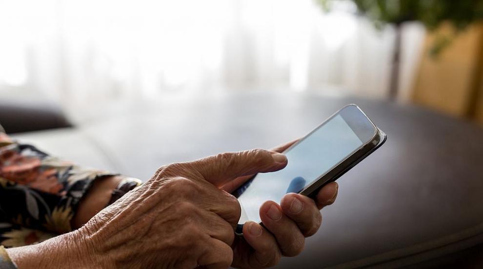 Прокуратурата и МВР с информационна кампания за превенция от телефонни...