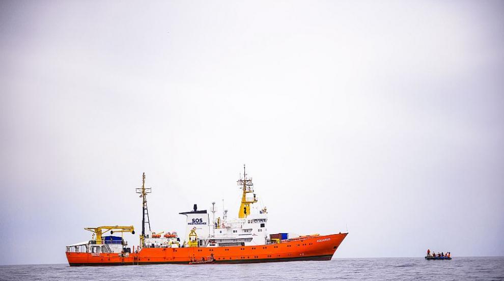 Италия и Малта отказаха да приемат кораб с над 600 мигранти (ВИДЕО)