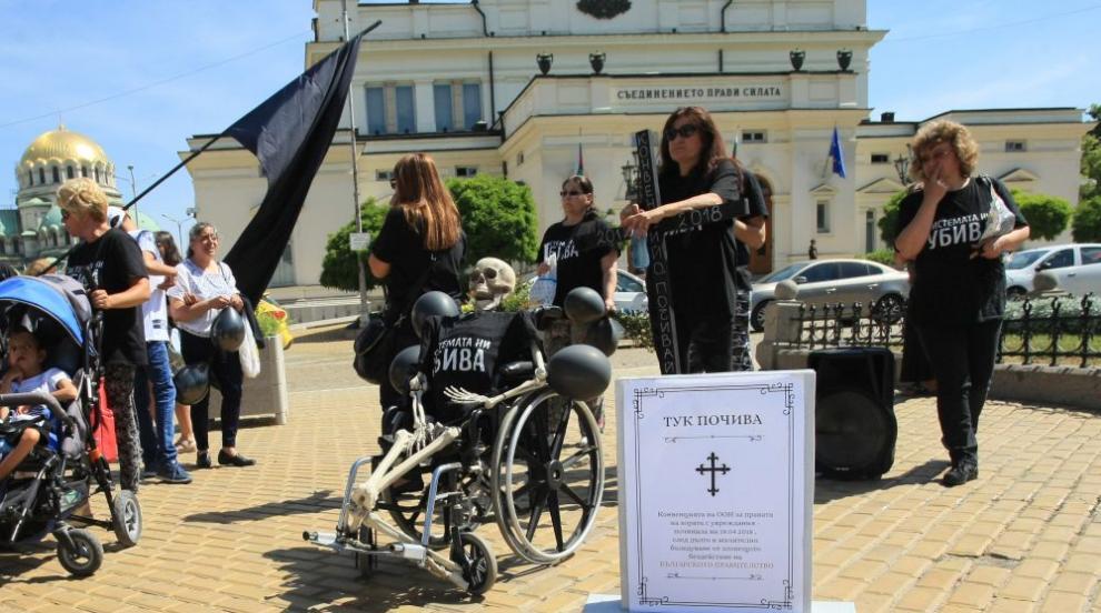 Провокации към протеста на майките на деца с увреждания