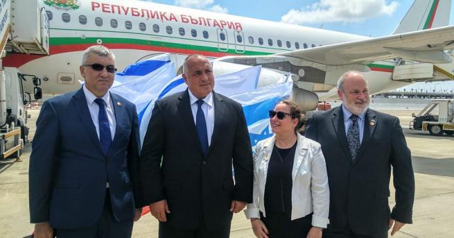 Министър-председателят Бойко Борисов пристигна в Тел Авив. Премиерът бе посрещнат