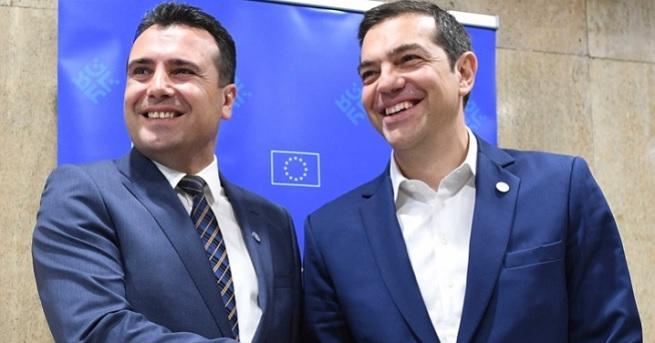 Спорът за името на Македония остава в историята. Македонският премиер