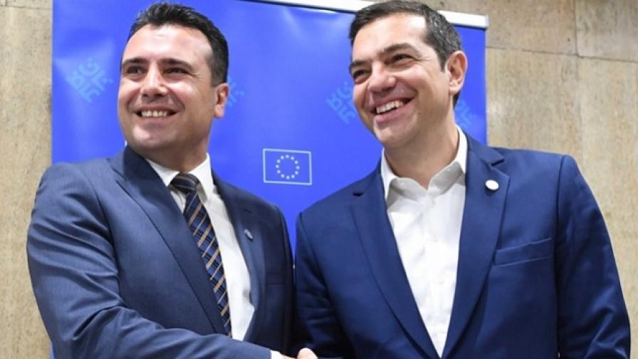 Разбраха се: името е Република Северна Македония