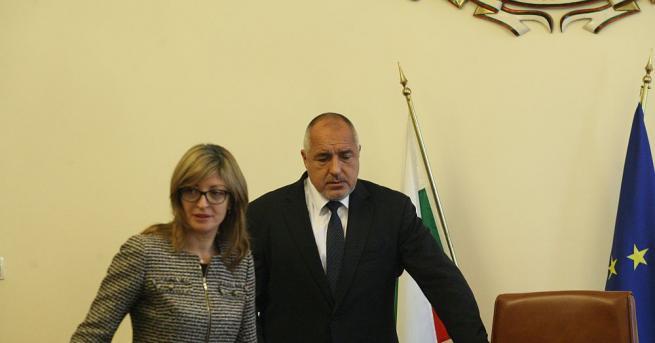 След като българският премиер Бойко Борисов и министърът на външните