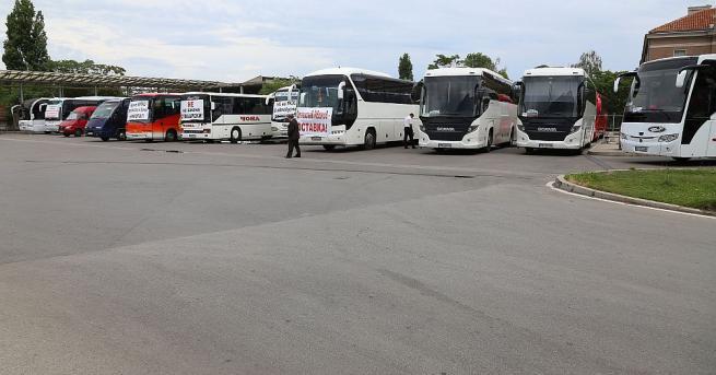 Над 1800 автобуса протестираха днес в страната и пътниците им
