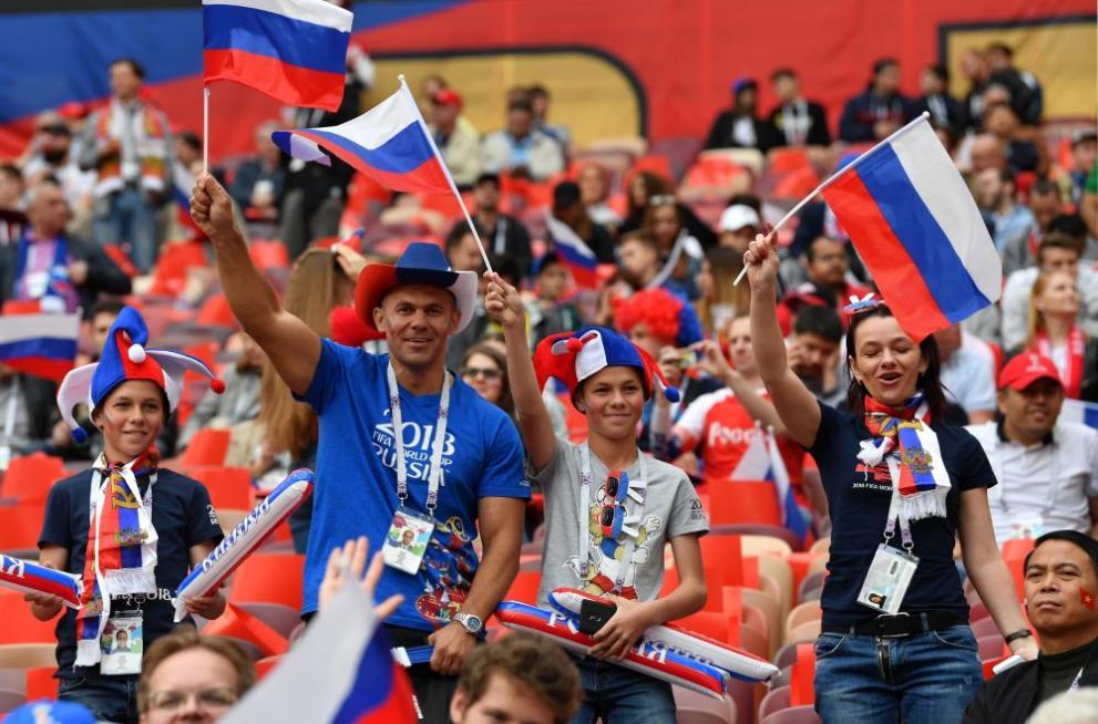 В Русия беше открито Световното първенство по футбол