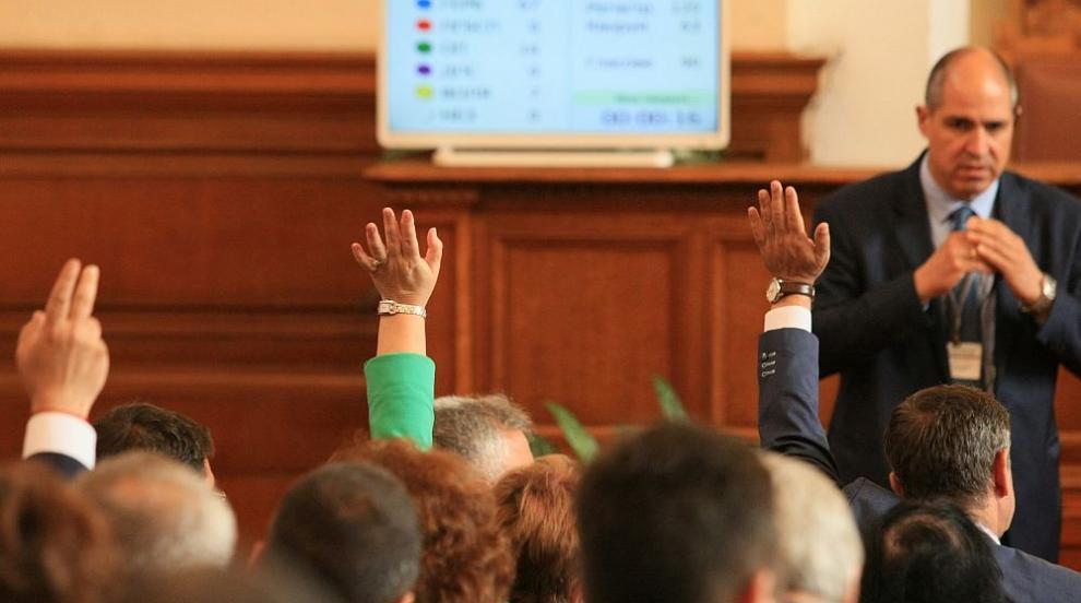 Скандал в НС, БСП напусна залата