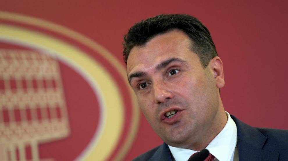 Заев: Нима цяла Европа не видя как България помага на Македония да се...