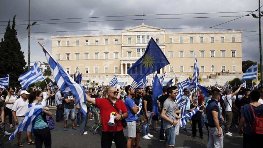 Крайни настроения в Гърция в протеста срещу името на Македония