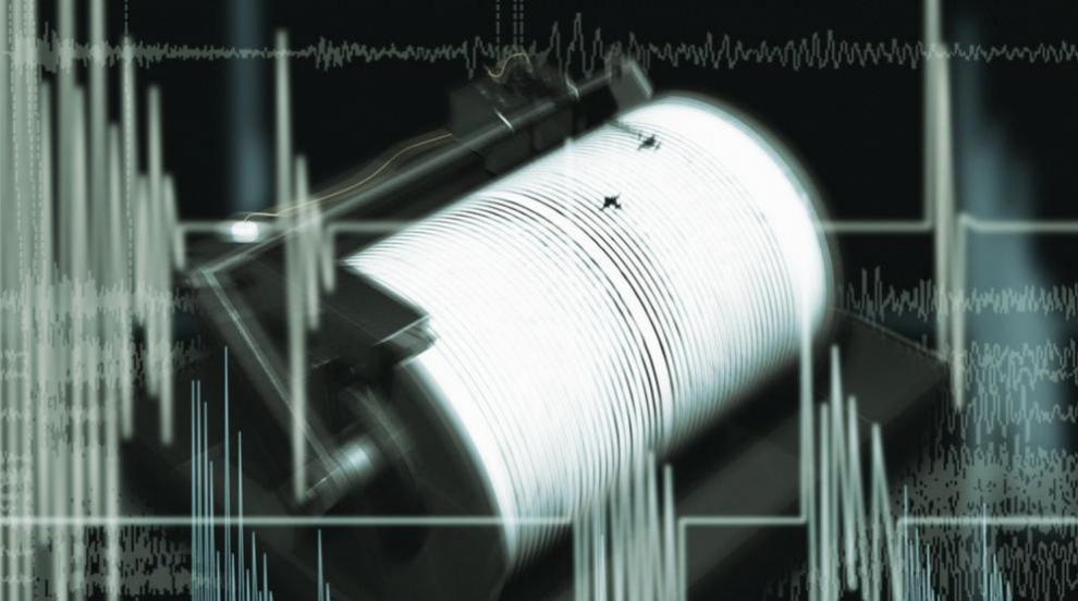 Слабо земетресение разлюля Югозападна България