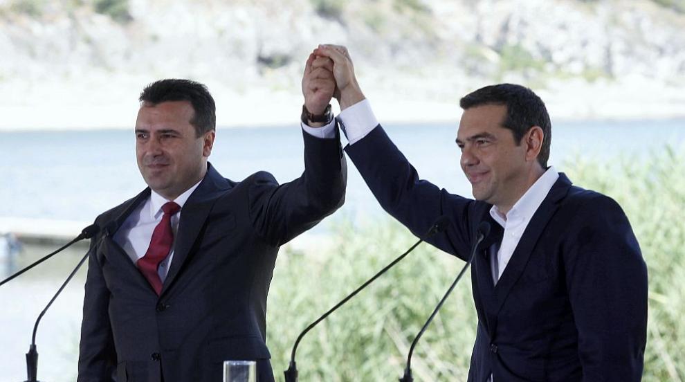 Подписаха договора за името на Македония (СНИМКИ/ВИДЕО)