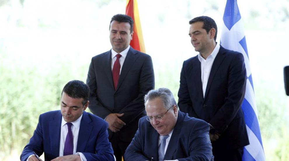 Как западните издания коментират споразумението за името на Македония?