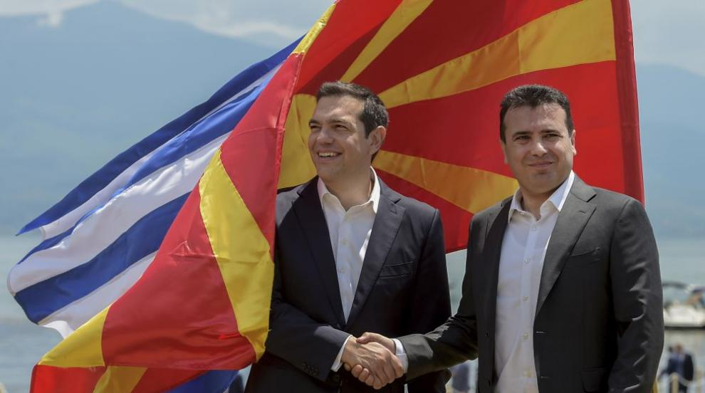 Гърция към Русия: Москва да не се меси във вътрешните ни работи