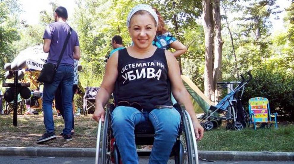 Хора с увреждания от Бургас искат зам.-министър Димитрова да им се извини
