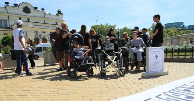 Майките на деца с увреждания поставиха искания в писмо до