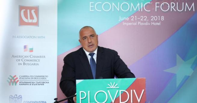 Стабилност и перспектива отчитат за България големите кредитни агенции, заяви
