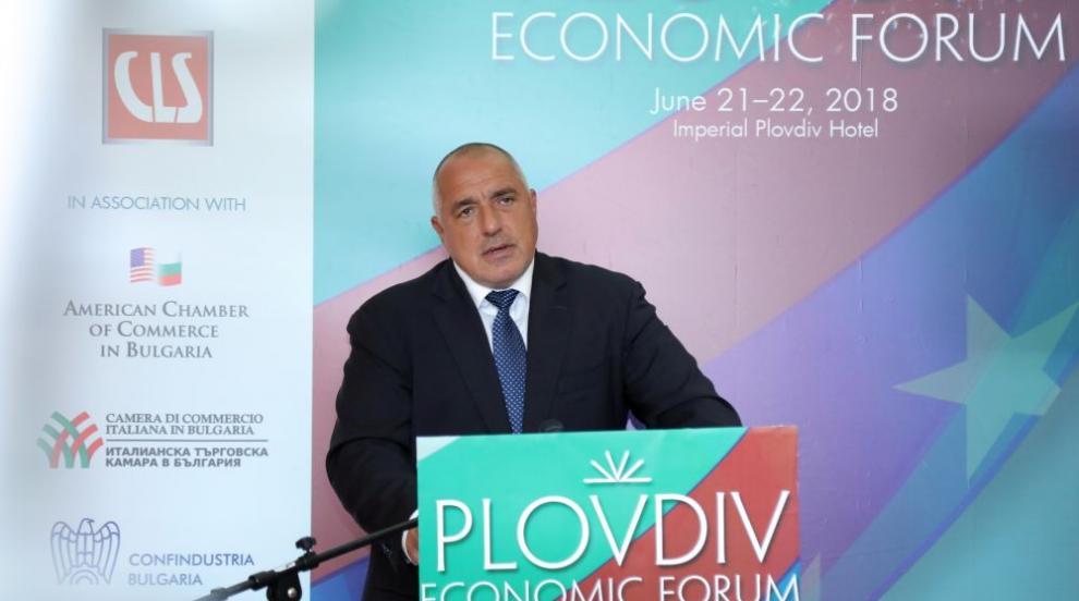 Борисов за вота на недоверие: БСП да си спомнят бунтовете в Харманли и Овча...