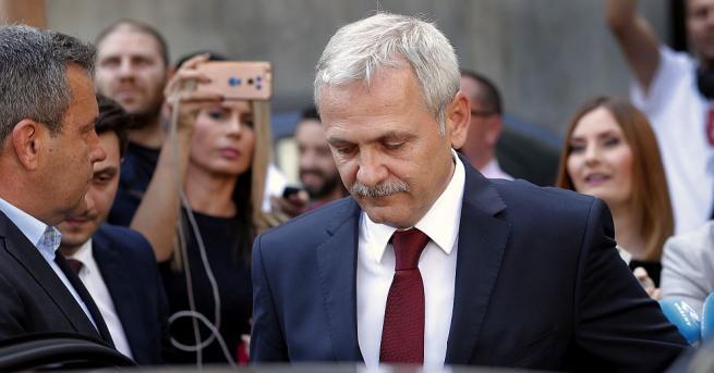 Върховният съд в Румъния постанови три години и половина затвор
