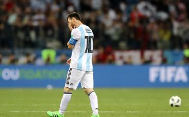 Тежък призив към Меси в Аржентина