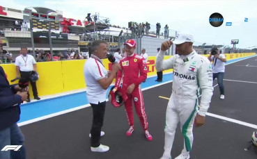 Хамилтън: Радвам се, че Ф1 се завърна във Франция