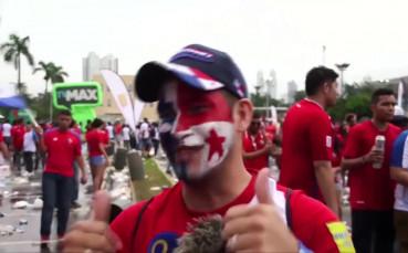 Феновете в Панама след 1:6: Все едно спечелихме Световното