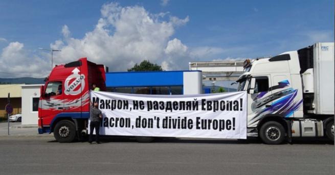 Снимка: Превозвачи обмислят нови протести