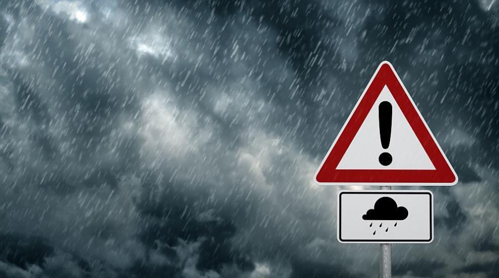 Юли е септември: Хладно време и предупреждение за обилни валежи и...