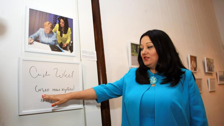 Лиляна Павлова: Мисията ни беше изпълнена успешно