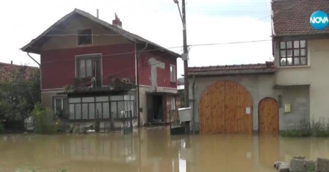 Община Етрополе обяви бедствено положение, а община Роман обяви частично