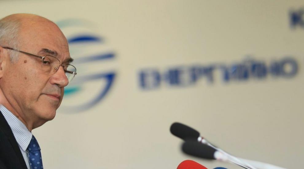 КЕВР не изключва ново увеличение на цената на природния газ от 1 януари