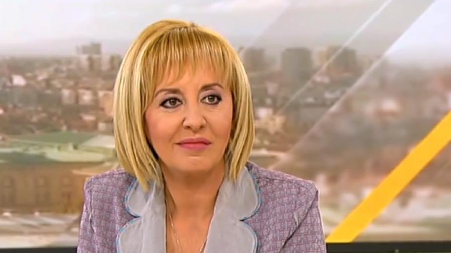 Манолова: Гражданите имат само едно право - да плащат
