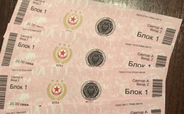 ЦСКА пусна билетите за дербито с Ботев Пд