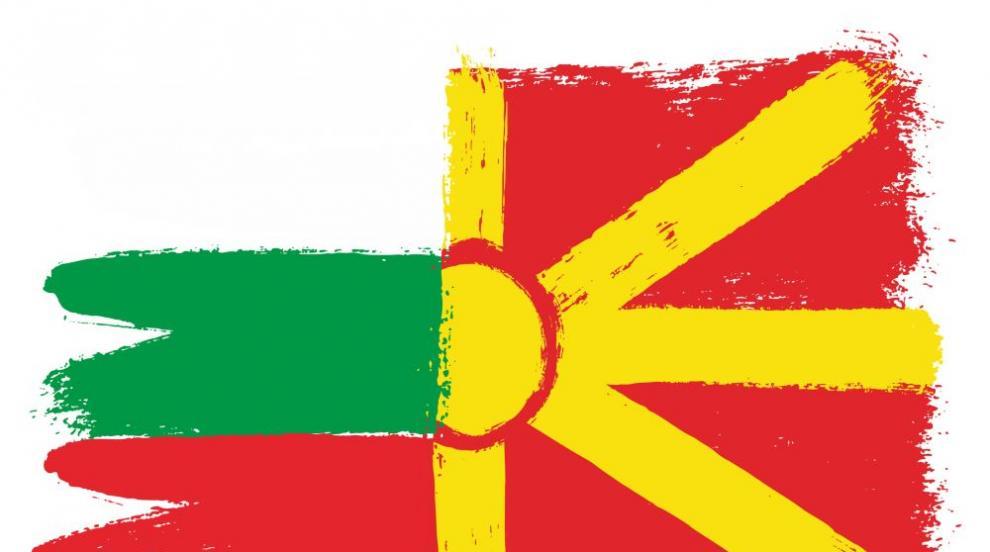 """Интелектуалци се събират у нас на тема """"Диалози за бъдещето на България и..."""