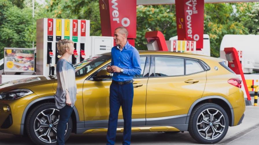 Shell изтегли победителя за BMW X2