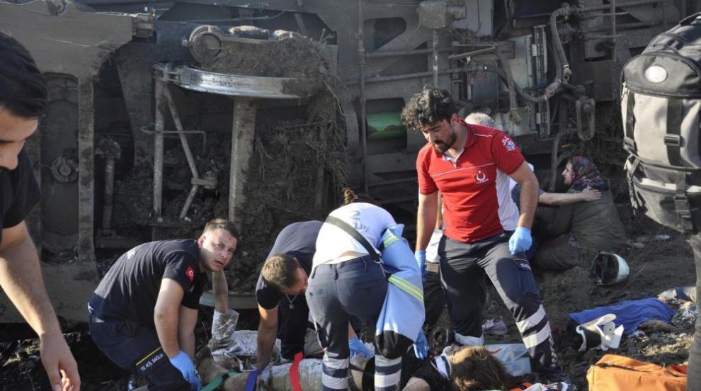 Проливните дъждове довели до жп катастрофата в Турция? (СНИМКИ)