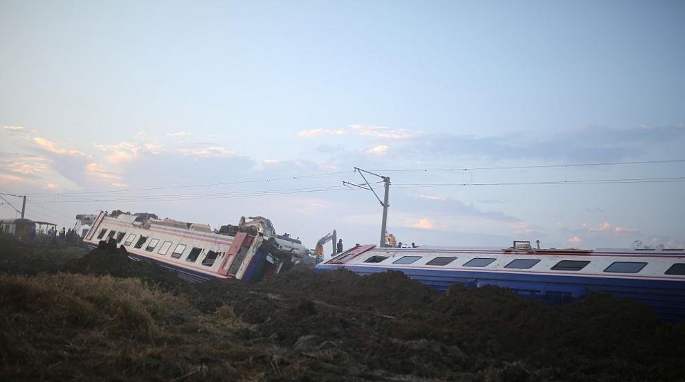 Съпругата и детето на български гражданин са сред жертвите на жп...