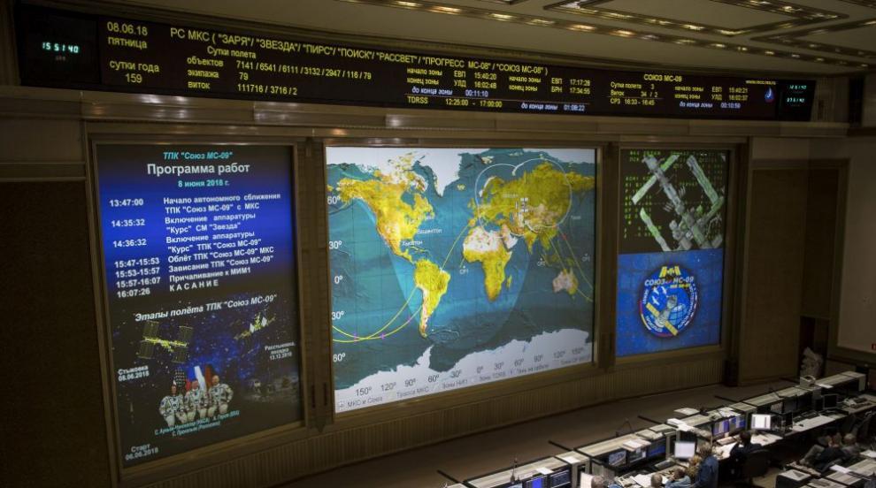 Руски кораб премина по свръхкъса траектория по пътя към МКС (ВИДЕО/СНИМКИ)