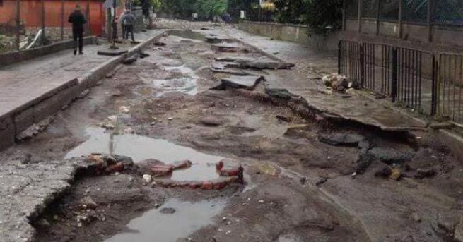 Частично бедствено положение е обявено в Мизия. Пороен дъжд е